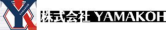 株式会社 YAMAKOH